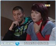 Экстрасенсы ведут расследование - 4 сезон  (2013) SATRip