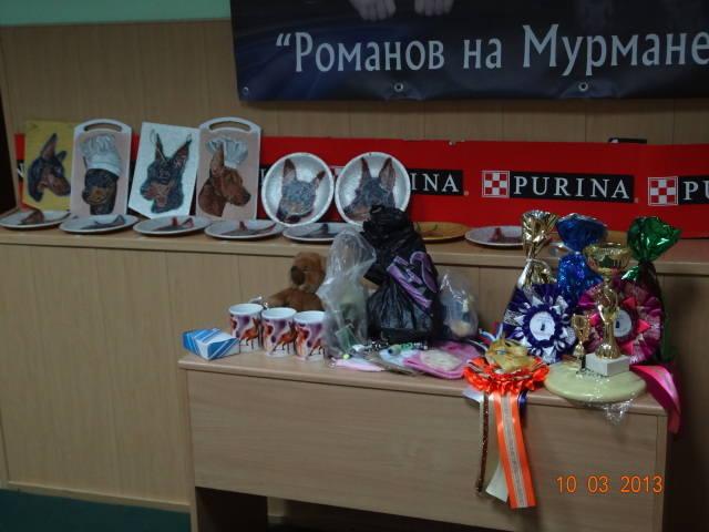 http://images.vfl.ru/ii/1363083592/e300535a/1925461_m.jpg