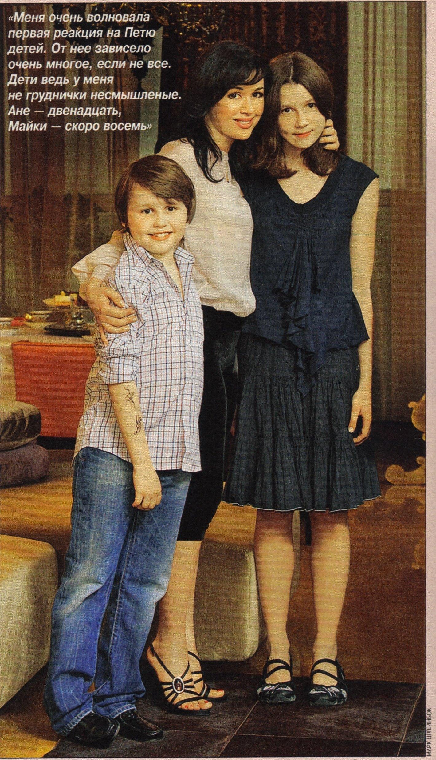 А заворотнюк фото с детьми