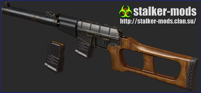 оружие для игры сталкер
