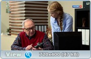 Особый случай (2013)  HDTVRip