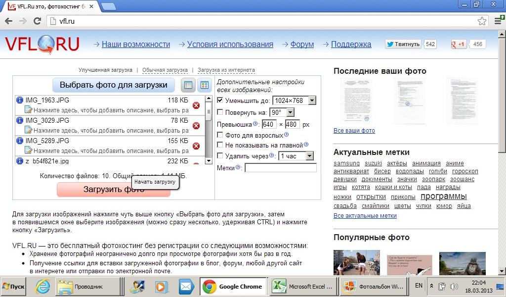 http://images.vfl.ru/ii/1363631530/291d88ef/1968110.jpg