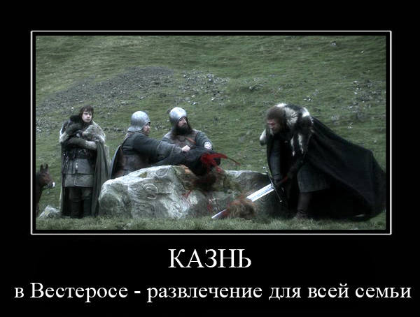 http://images.vfl.ru/ii/1363690891/201ee494/1971720_m.jpg