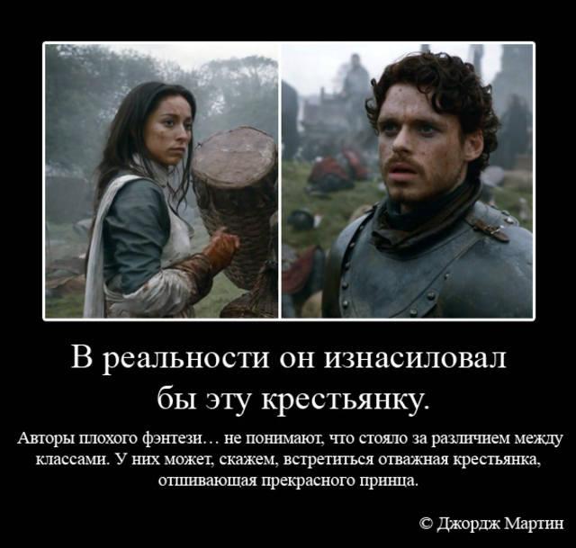 http://images.vfl.ru/ii/1363691122/3359d533/1971780_m.jpg