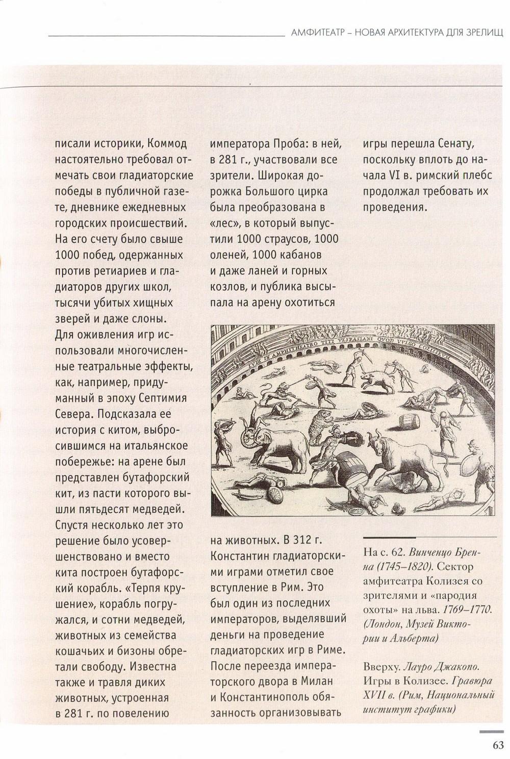 http://images.vfl.ru/ii/1363875257/5247313d/1986665.jpg