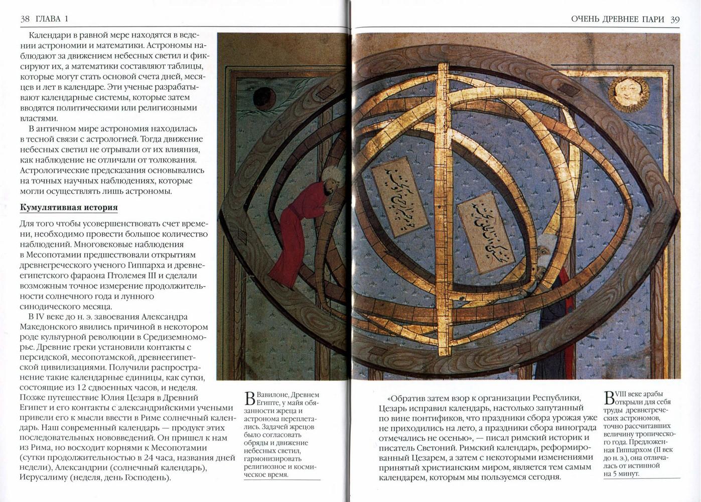 http://images.vfl.ru/ii/1363956508/936a48c2/1992153.jpg
