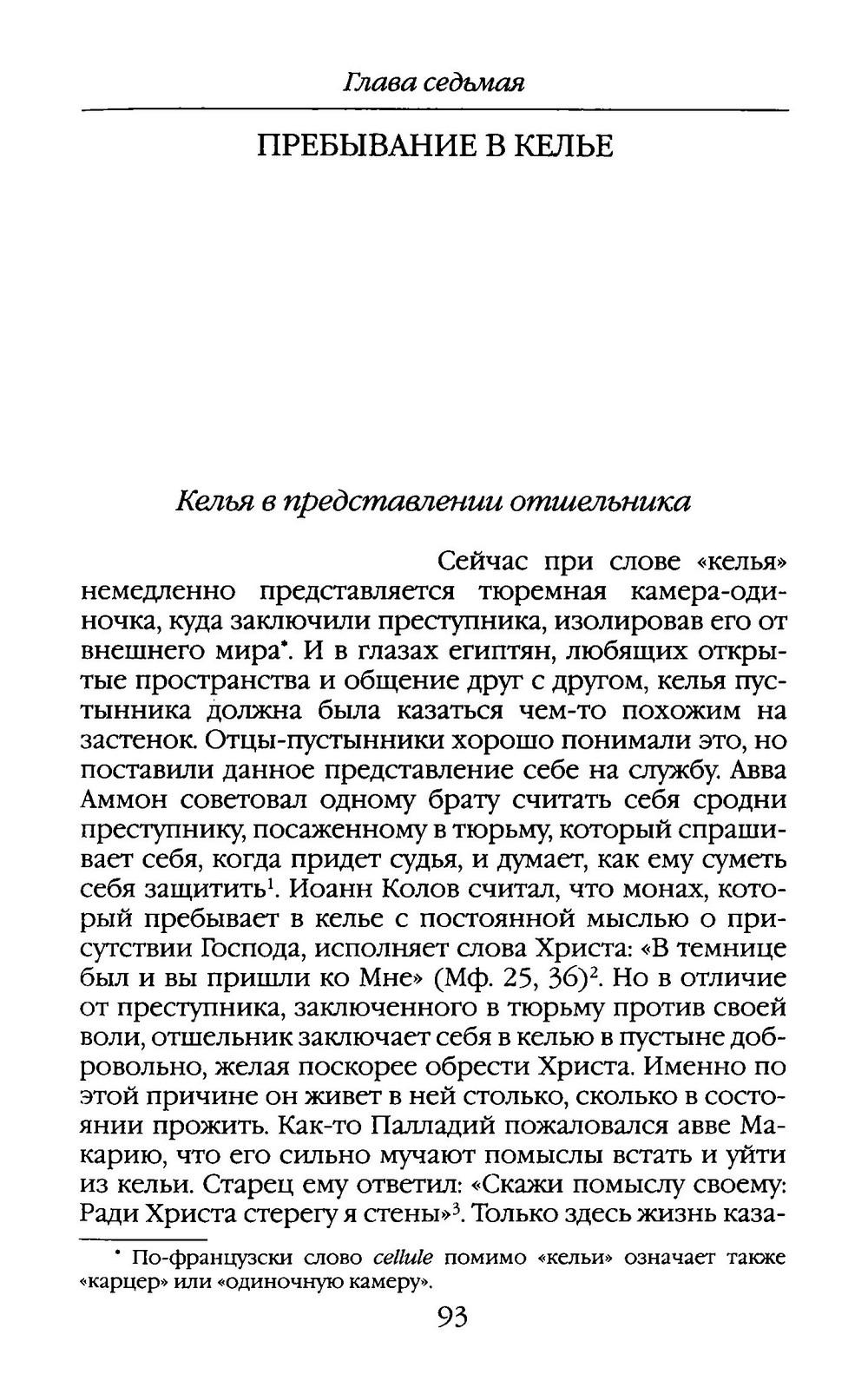 http://images.vfl.ru/ii/1363957565/de295f53/1992294.jpg