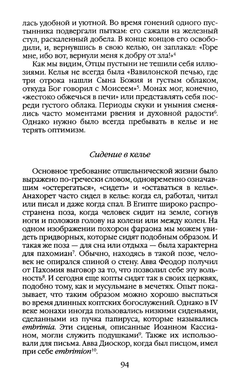 http://images.vfl.ru/ii/1363957566/de56b632/1992296.jpg