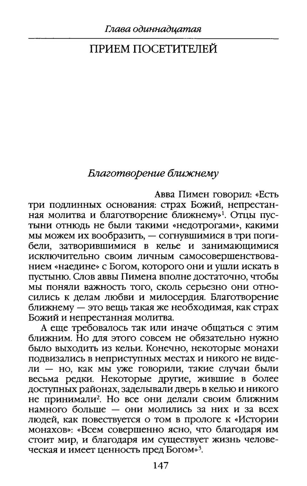 http://images.vfl.ru/ii/1363957568/f20fa6d4/1992298.jpg