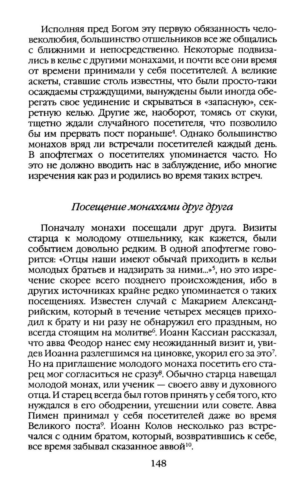 http://images.vfl.ru/ii/1363957569/0ec347a8/1992300.jpg