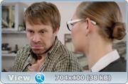 Идеальный брак (2013)
