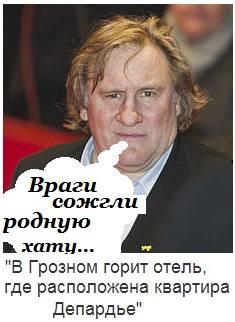 http://images.vfl.ru/ii/1365002462/ee2e1e51/2075058_m.jpg