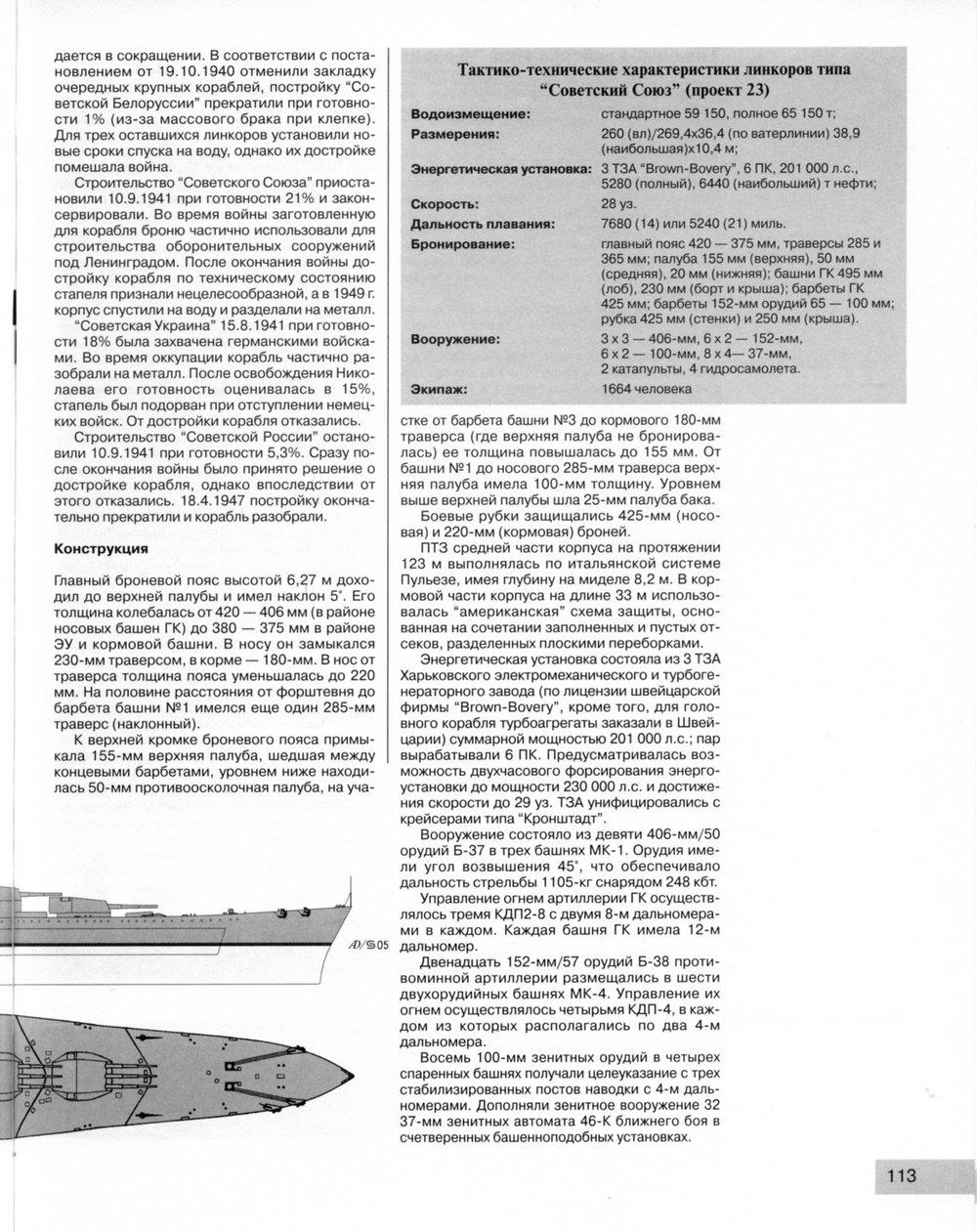 http://images.vfl.ru/ii/1365078251/1da8d71f/2080461.jpg