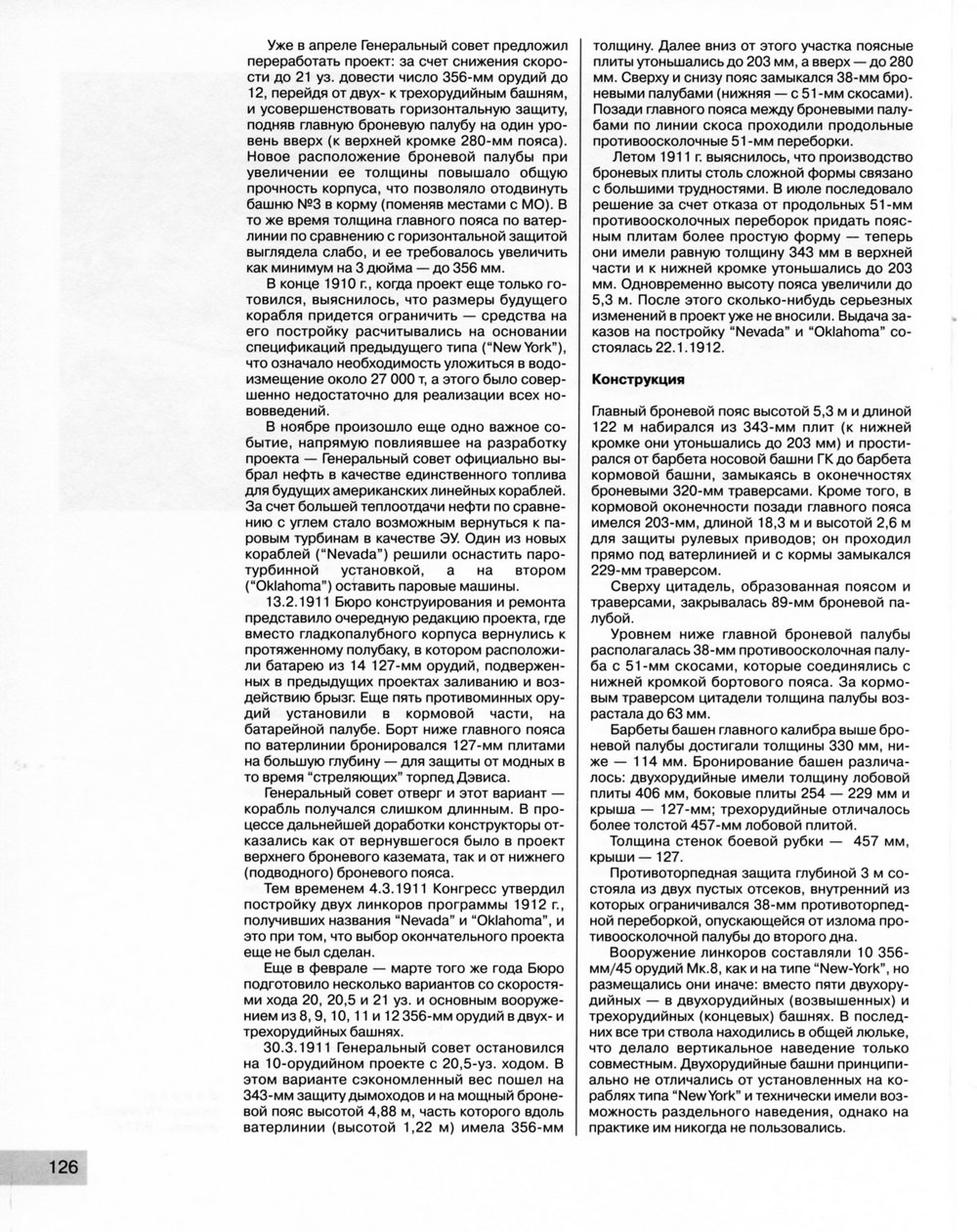 http://images.vfl.ru/ii/1365078254/32895bf4/2080466.jpg