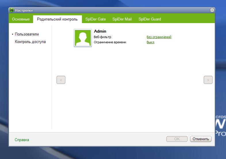 Dr.Web Anti-Virus v9.0.0.09170 Final + Dr.Web Security Space Pro v9.0.0.09170 Final (2013) PC