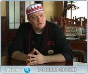 Адская кухня 3 / Пекельна кухня 3 (2013) SATRip
