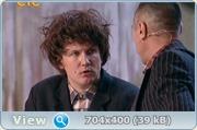 Уральские пельмени. Зе BAD – Худшее!-2 (2013) SATRip