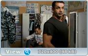 Точка взрыва (2013) DVDRip + WEBDLRip