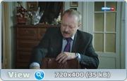 45 секунд (2013) SATRip + HDTVRip
