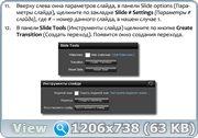 http://images.vfl.ru/ii/1365408548/c1b7f006/2104664.jpg