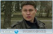 Чужой район-2 (2013) SATRip