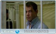 Краплёный (2012) DVDRip