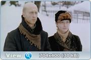 Поклонница / Львы, орлы и куропатки (2012)