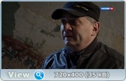 ����� ���������-12,13 (2013) SATRip + HDTVRip