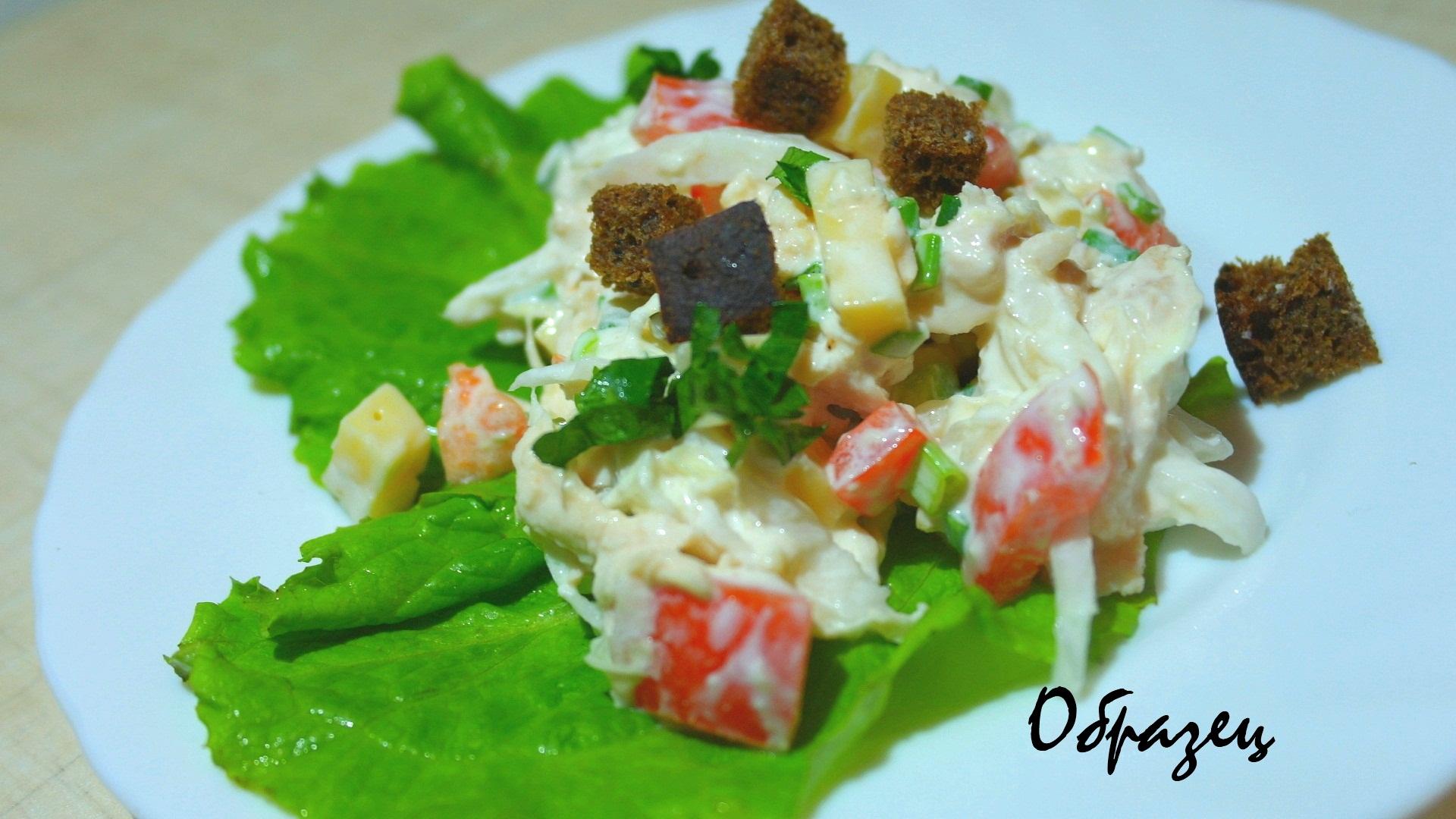 Рецепты салата колобок с