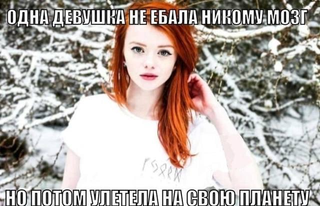 http://images.vfl.ru/ii/1365689405/84250773/2126174_m.jpg