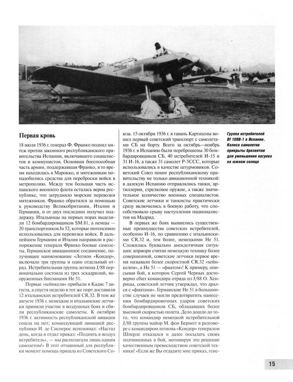 http://images.vfl.ru/ii/1365694693/8d5ffe77/2126674.jpg
