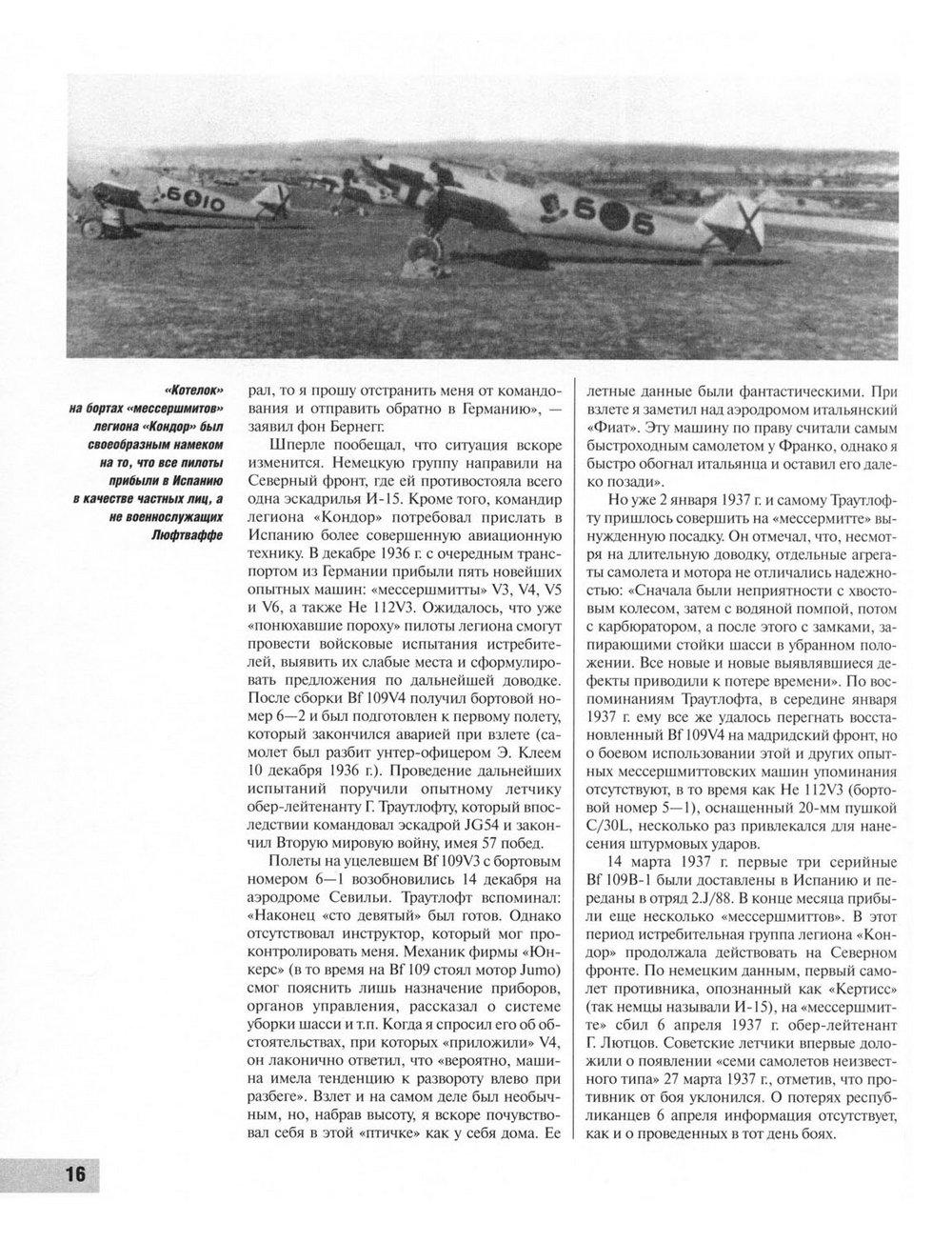 http://images.vfl.ru/ii/1365694695/415dc7d5/2126676.jpg