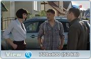 Родной человек (2013) SATRip + HDTVRip