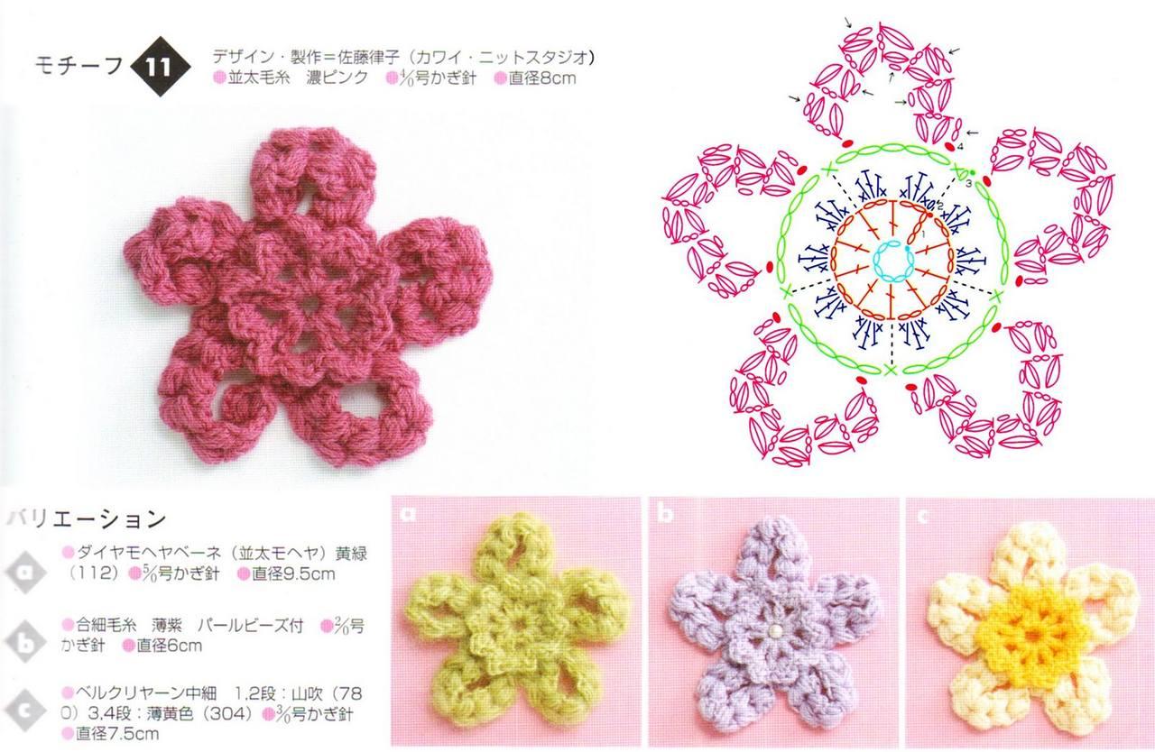 Схема вязание маленького цветка крючком