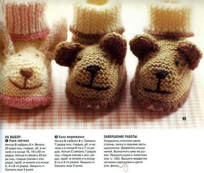 Вязать пинетки для новорожденных спицами ничуть не трудней, чем носки для взрослых. Разница лишь в том, что