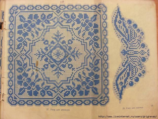 Узоры для вышивки горловины (Шитье и крой) Журнал. - Pinterest 35