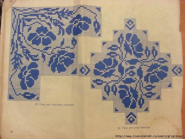 Узоры для вышивки горловины (Шитье и крой) Журнал. - Pinterest 34
