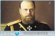 Романовы. Мистика царской династии (2013) SATRip