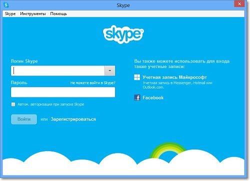 Skype rus - фото 3