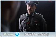 Смерть шпионам. Момент истины (2013) SATRip