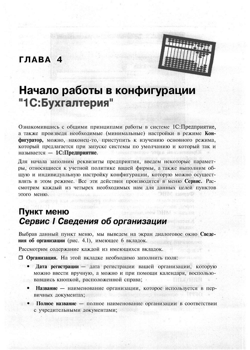 Анна федорова секреты женского оргазма скачать pdf
