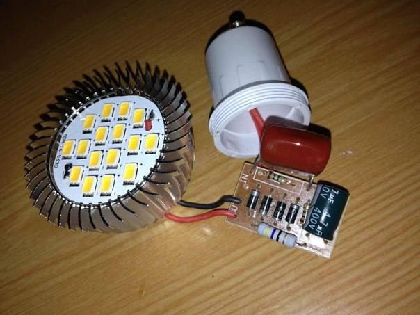 Светодиодная из энергосберегающей своими руками