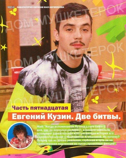 http://images.vfl.ru/ii/1366832608/8ff8df16/2214456.jpg