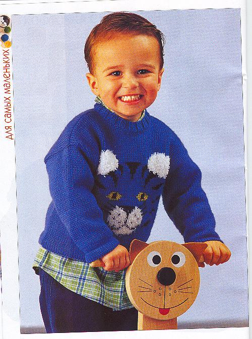 Вязание для малышей, новорожденных, модели и схемы - Вяжи.ру.