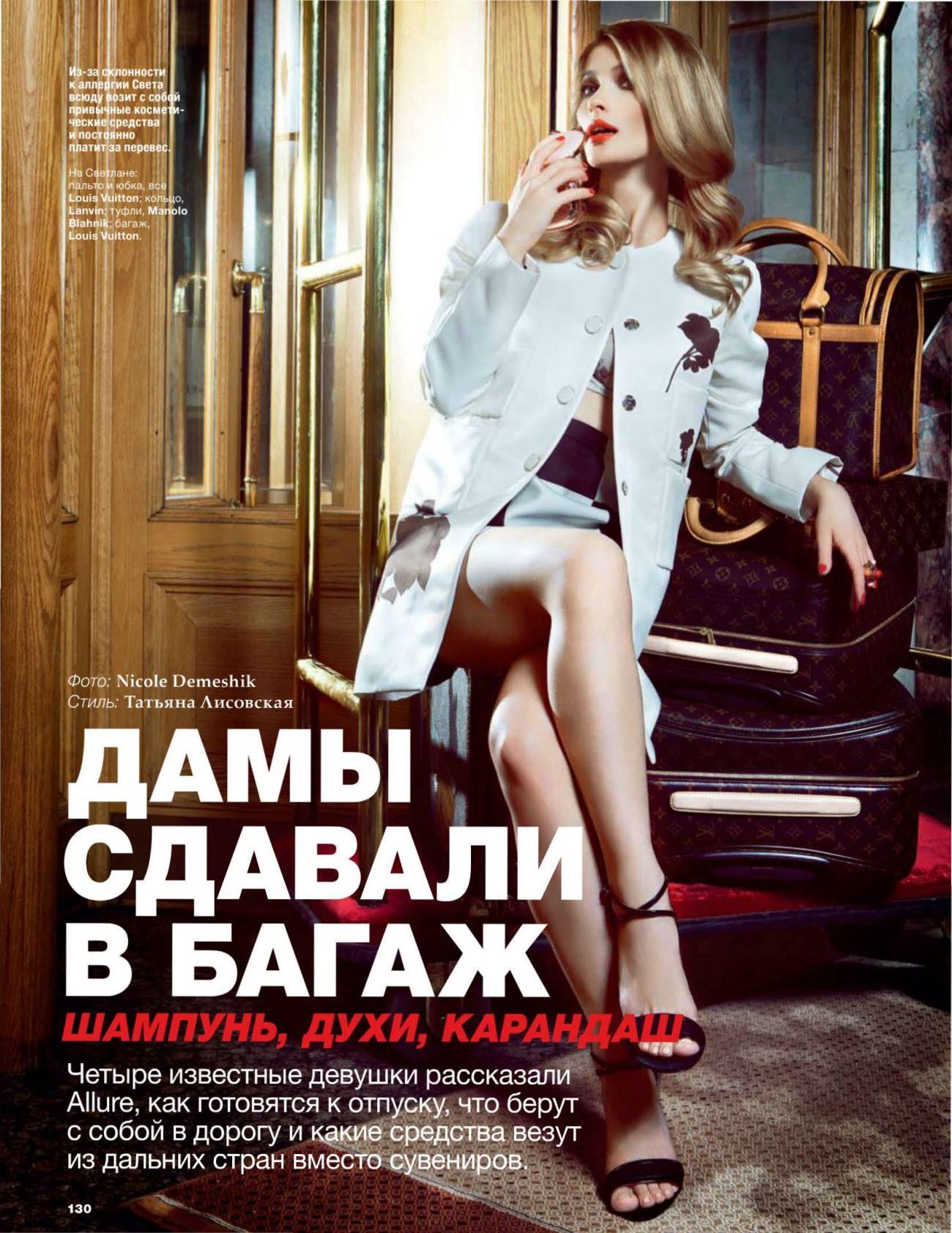 obsuzhdeniya-o-zhenskoy-masturbatsii-na-rabote