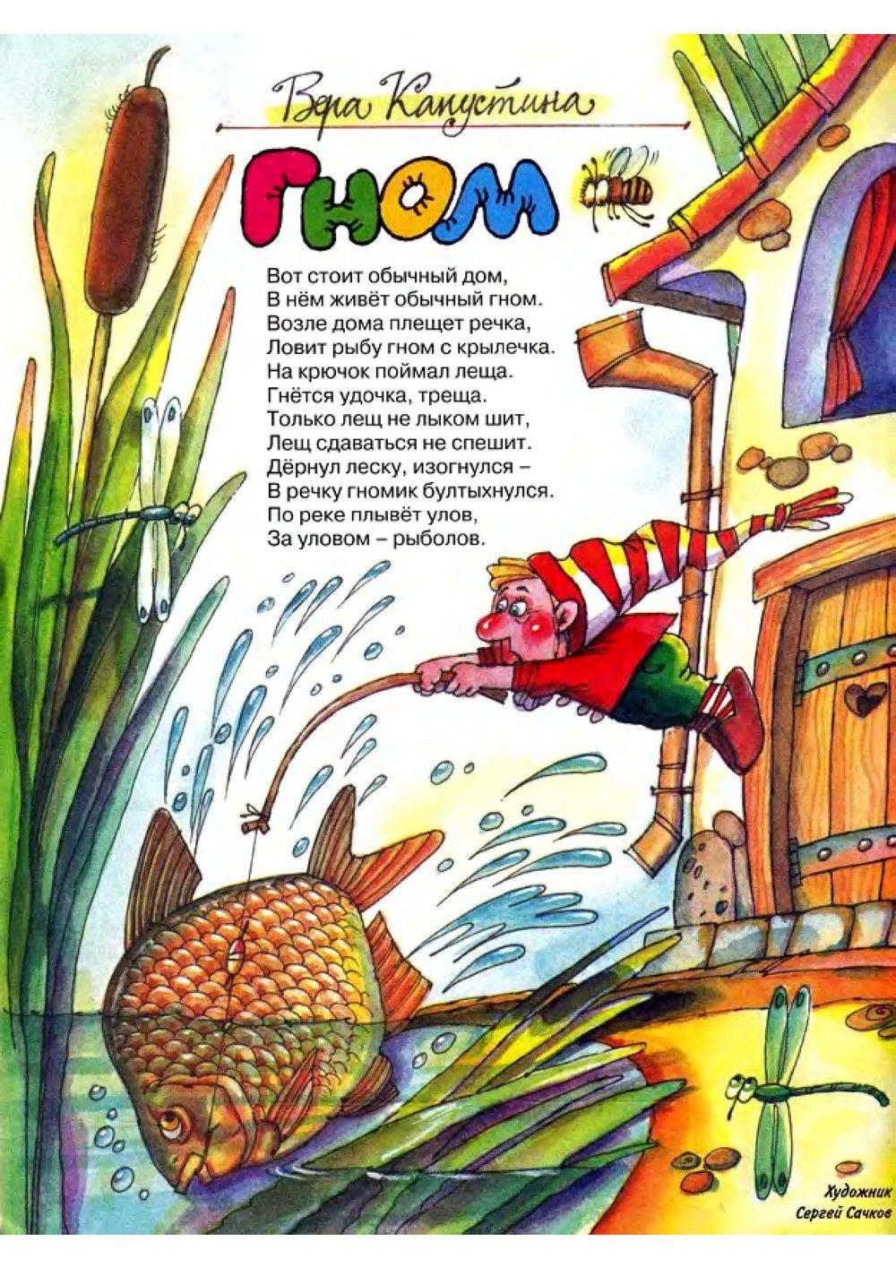 http://images.vfl.ru/ii/1367149446/4539b7c7/2237798.jpg