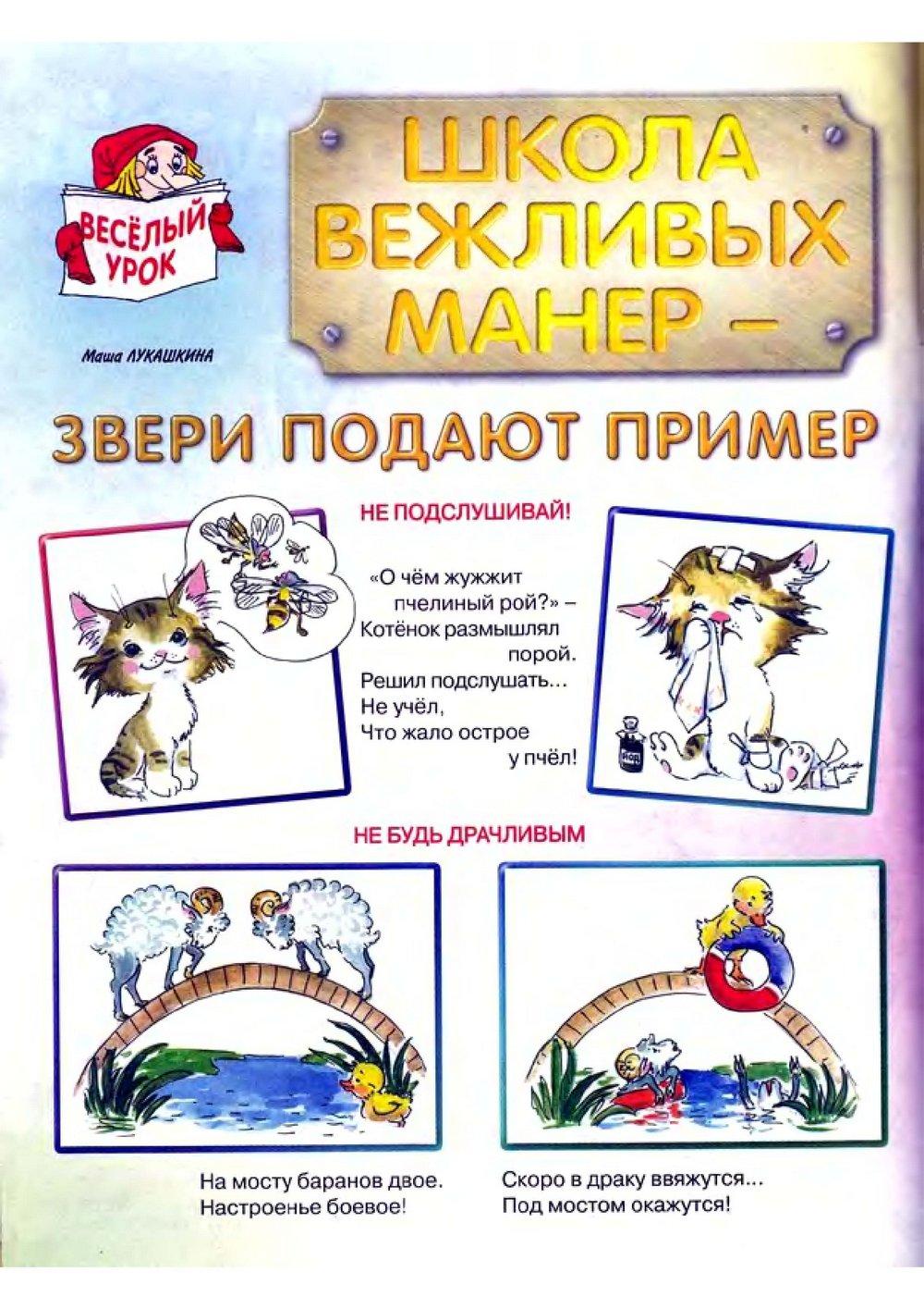 http://images.vfl.ru/ii/1367149448/3bf15dfe/2237800.jpg
