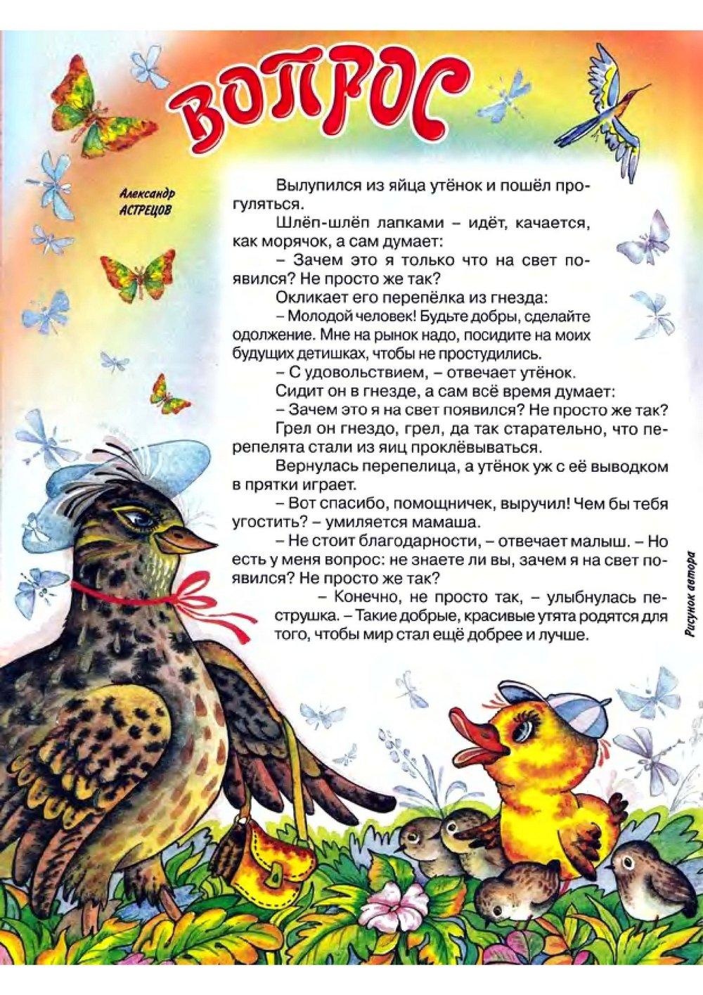 http://images.vfl.ru/ii/1367149449/fd6b46fa/2237802.jpg