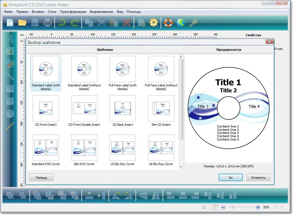 Imacsoft dvd ripper 2.4.5.0505