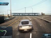 Need for Speed Most Wanted: Limited Edition  все DLC